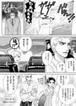 平瀬受難3-3(75dpi).jpg