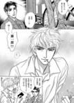 So Cute 雄一郎1-2(75dpi).jpg